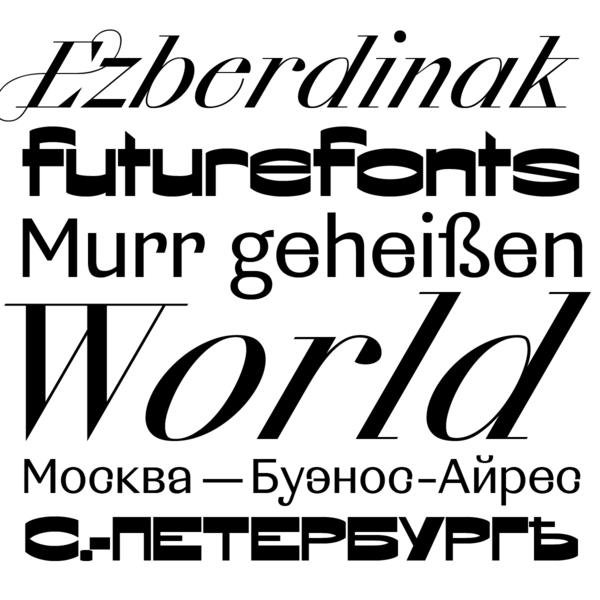 CSTM Xprmntl 02 by CSTM Fonts - Future Fonts